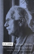 C.G. Jung: Psychological Reflections; A New Anthology of His Writings, 1905-1961 (Paperback)