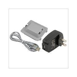 Fit Board Rechargeable Battery and Charger for Nintendo Wii