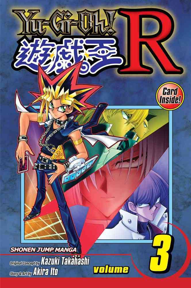 Yu-gi-oh! R 3: Synthetic Soul