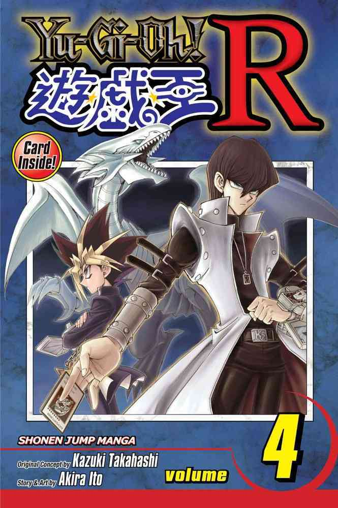 Yu-gi-oh! R 4: Return of the Dragon (Paperback)