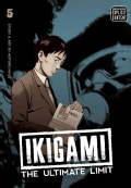 Ikigami 5: The Ultimate Limit (Paperback)