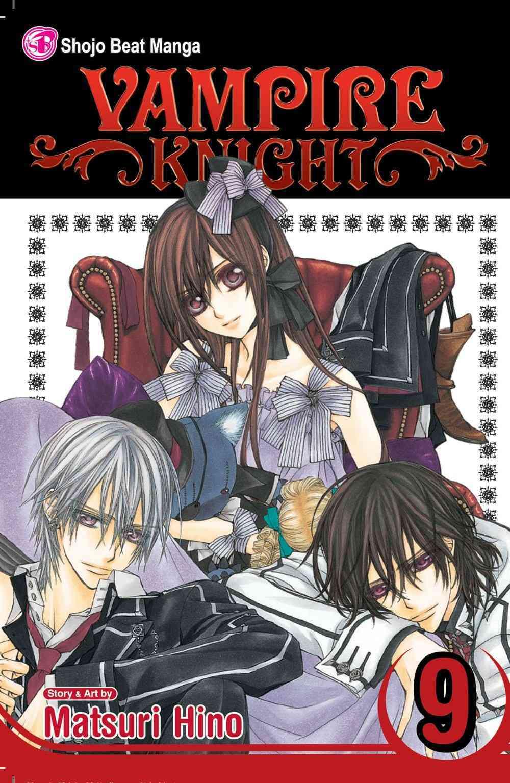 Vampire Knight 9 (Paperback)