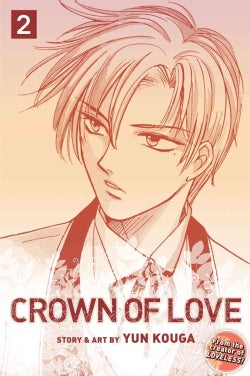 Crown of Love 2 (Paperback)