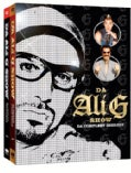 Da Ali G Show: The Complete Series (DVD)