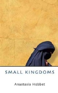 Small Kingdoms (Hardcover)