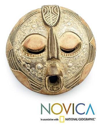 Wood 'Nkunim' Mask (Ghana)