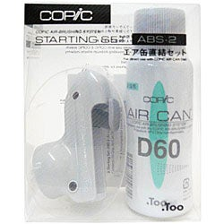 Copic Air Brush System Kit #2