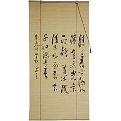 Chinese Calligraphy 36-inch Bamboo Blind (China)