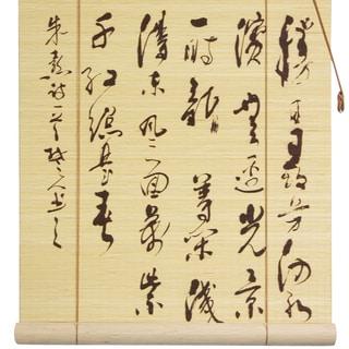 Chinese Calligraphy 36-inch Bamboo Blind (China)