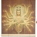 Thousand Arm Kwan Yin 36-inch Bamboo Blind (China)