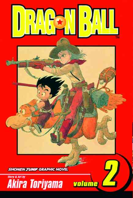 Dragon Ball 2 (Paperback)