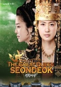 The Great Queen Seondeok Vol. 1 (DVD)