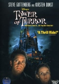 Tower of Terror (DVD)