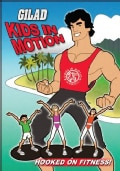 Gilad Kids In Motion: Hooked On Fitness (DVD)