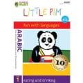 Little Pim Arabic: Eating And Drinking (Disc 1) (DVD)