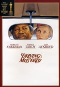 Driving Miss Daisy (DVD)