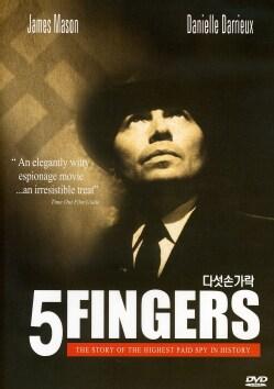 5 Fingers (DVD)
