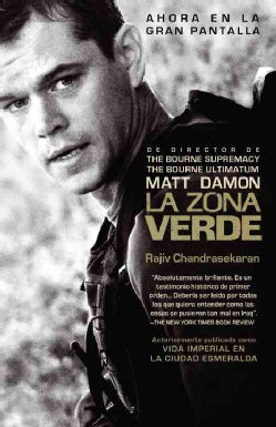 La zona verde / The Green Zone (Paperback)