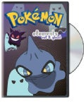 Pokemon Elements Vol 9: Ghost (DVD)