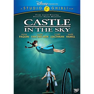 Castle In The Sky (Special Edition) (DVD) 6095692