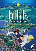 Kiki's Delivery Service (Special Edition) (DVD)