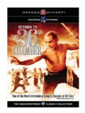 Return To The 36th Chamber (DVD)