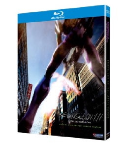 Evangelion: 1.11 You Are [Not] Alone (Blu-ray Disc)