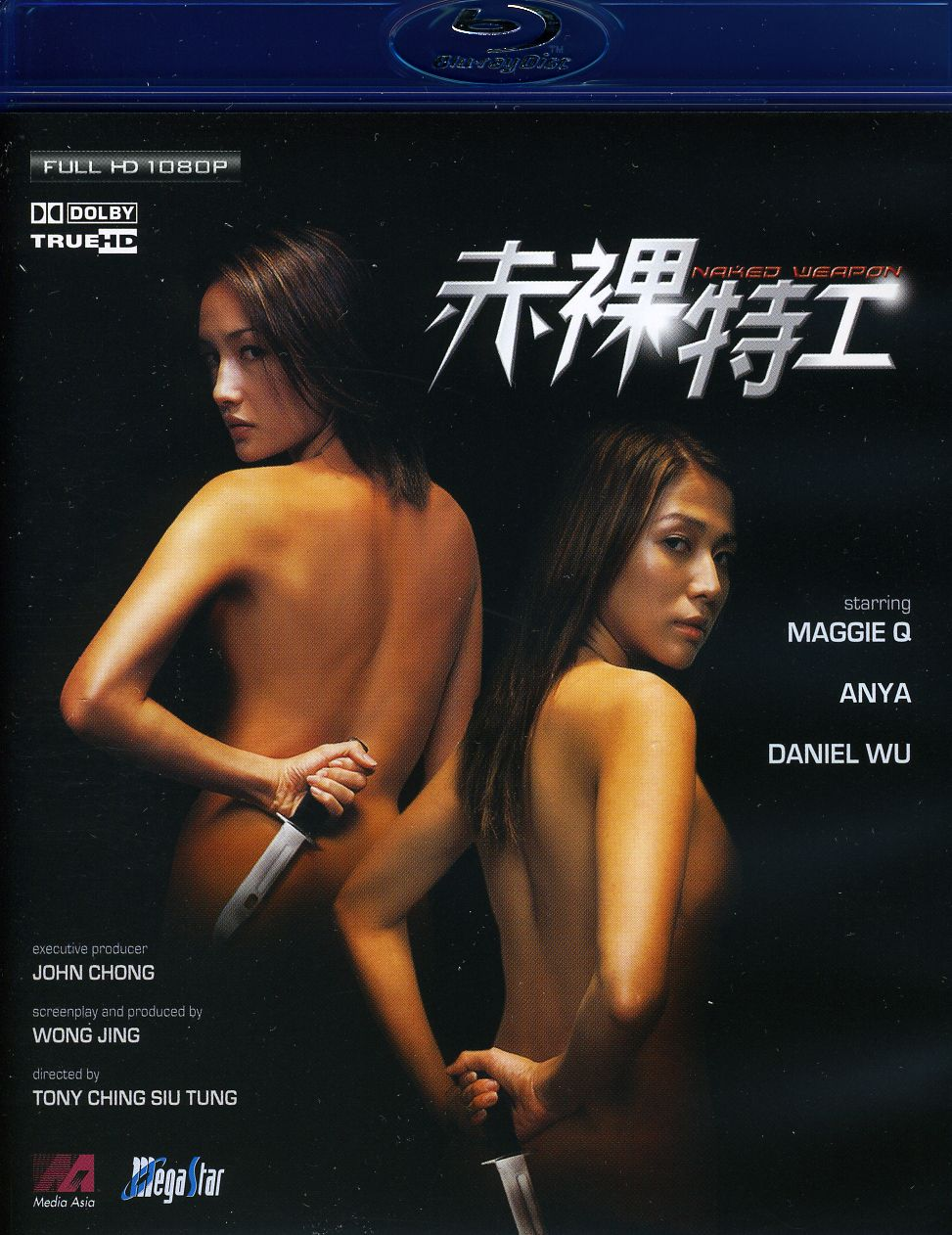 Naked Weapon (Blu-ray Disc)