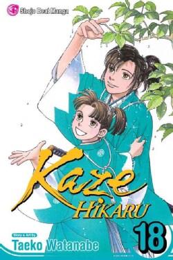 Kaze Hikaru 18: Shojo Beat Manga Edition (Paperback)