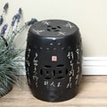 Handamde Chinese Calligraphy Black Porcelain Garden Stool (China)