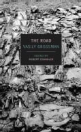 The Road: Stories, Journalism, and Essays (Paperback)