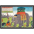 'Elephant Lunch - Japan' Framed Art Print