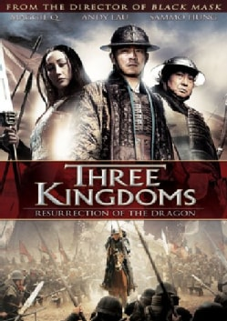 Three Kingdoms (DVD)