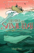 Heart of a Samurai (Hardcover)