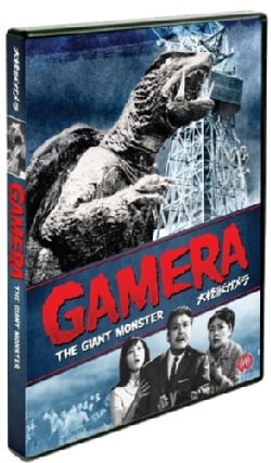 Gamera, The Giant Monster (DVD)