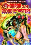Horror of The Blood Monsters (DVD)