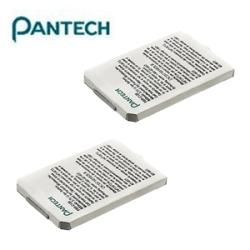 Pantech PBR -C120 Standard Lithium Li-ion Batteries (Set of 2)