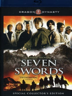Seven Swords (Blu-ray Disc)