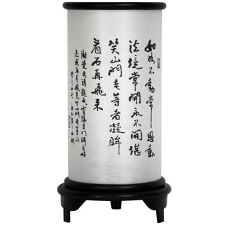 Japanese-style 13-inch Kanji Table Lantern (China)