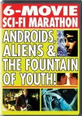The Ultimate Sci-Fi Movie Marathon (DVD)