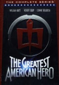 Greatest American Hero: The Complete Series (DVD)