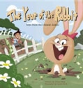 The Year of the Rabbit (Hardcover)