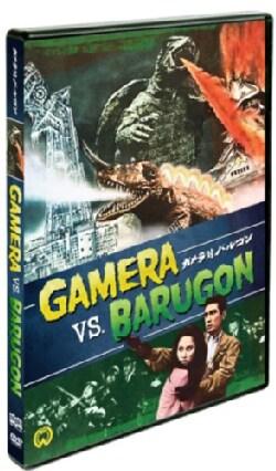 Gamera Vs. Barugon (DVD)
