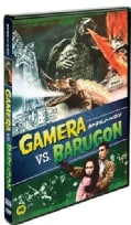 Gamera Vs. Barugon (DVD)