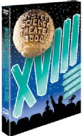 Mystery Science Theater 3000 XVIII (DVD)