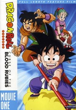 Dragon Ball: Curse of the Blood Rubies (DVD)
