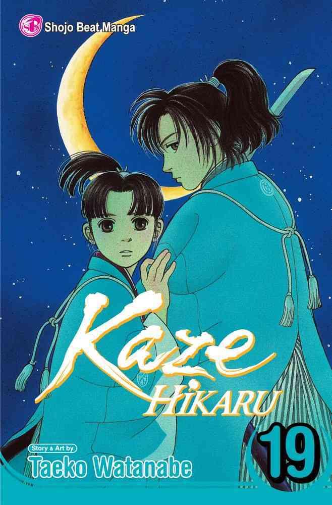 Kaze Hikaru 19 (Paperback)