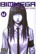 Biomega 4: Viz Signature Edition (Paperback)