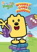 Wow Wow Wubbzy!: Wubbzy Goes To School (DVD)