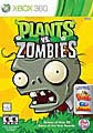 Xbox 360 - Plants vs. Zombies - By PopCap